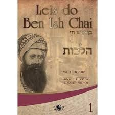Leis do Ben Ish Chai 1