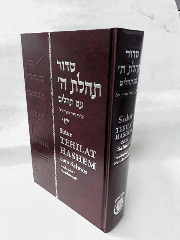 Sidur Tehilat hashem com salmos traduzido e transliterado
