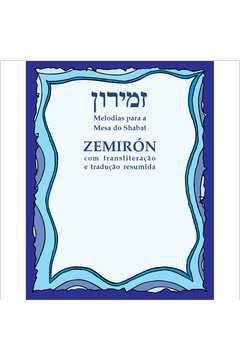 Zemirón - Com transliteração e tradução resumida - azul