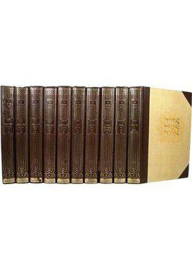 Enciclopédia Judaica / Coleção Biblioteca de Cultura Judaica - COLEÇÃO COMPLETA (10 volumes)