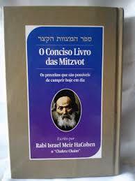 O conciso livro das Mitzvot