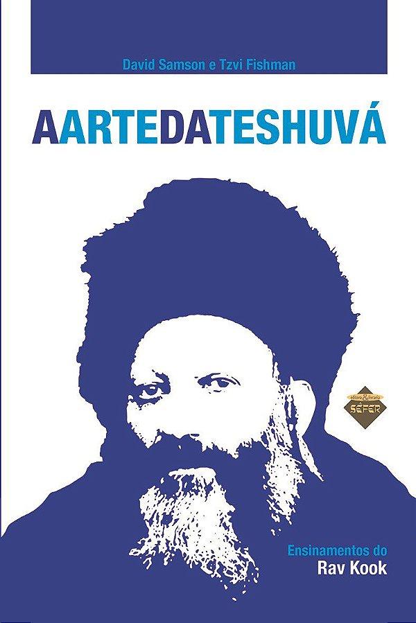 A Arte de Teshuvá