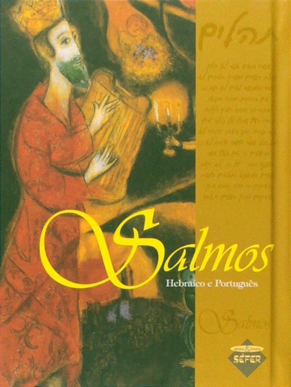 Salmos - Hebraico e Português (Capa Dura) Edição revista e ampliada