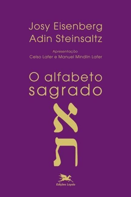 O Alfabeto Sagrado