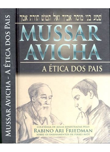 Mussar Avicha a ética dos pais