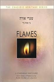 Flames: A Chasidic Discourse