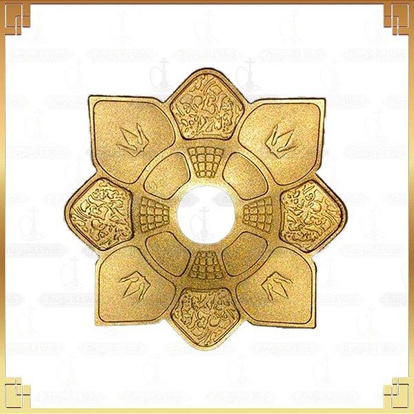 PRATO MINI IMPERIAL HOOKAH KING DOURADO