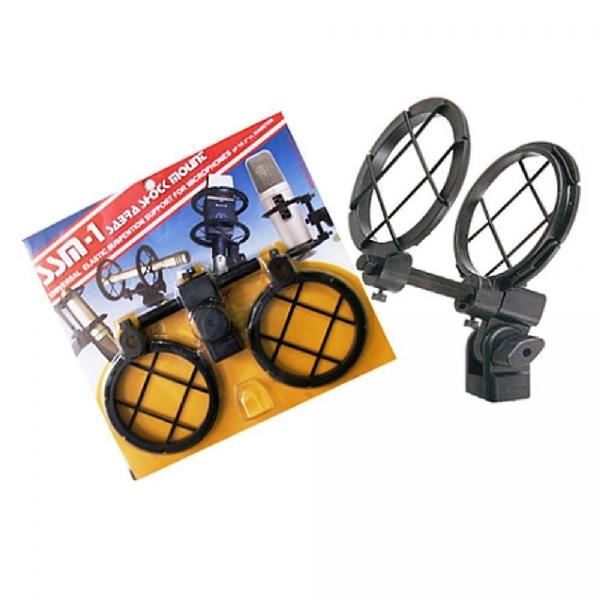 Suporte Microfone Shock Mount Sabra Som SSM-1
