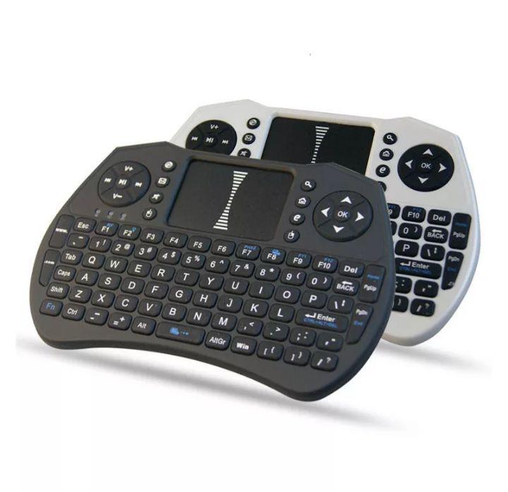 I9 2.4G Sem Fio Mini Teclado Touchpad Airmouse Air Mouse para TV Caixa Mini PC Computador Tablet - white. Envio Internacional E Frete Grátis🛩✈🛫