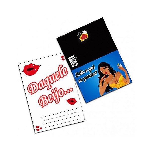 Cartão Sabe O Quê Eu Preciso? Daquele Beijo...
