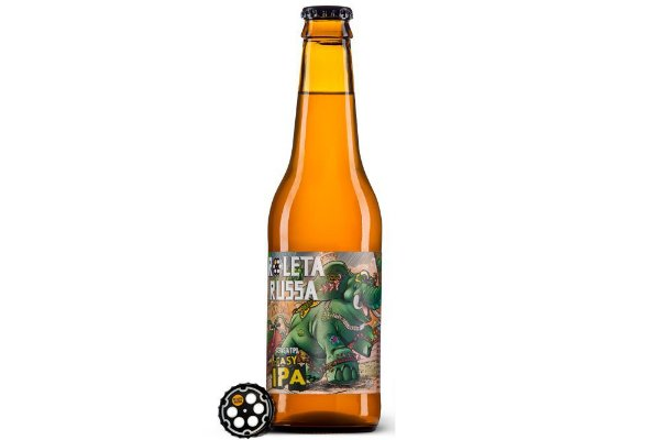 Cerveja Roleta Russa Easy IPA long neck 355ml