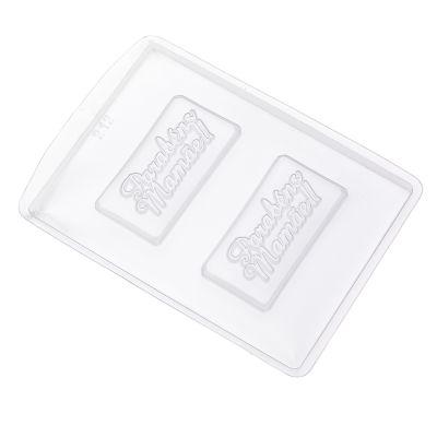 Forma de Acetato Barra Parabéns Mamãe - 212 Crystal Rizzo Confeitaria