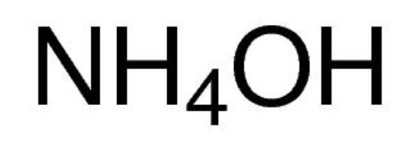 Hidróxido de Amônio 28-30% P.A, Frasco Plástico com 1000 ml, (PRODUTO CONTROLADO), mod.: 01527-DSYS (Neon)