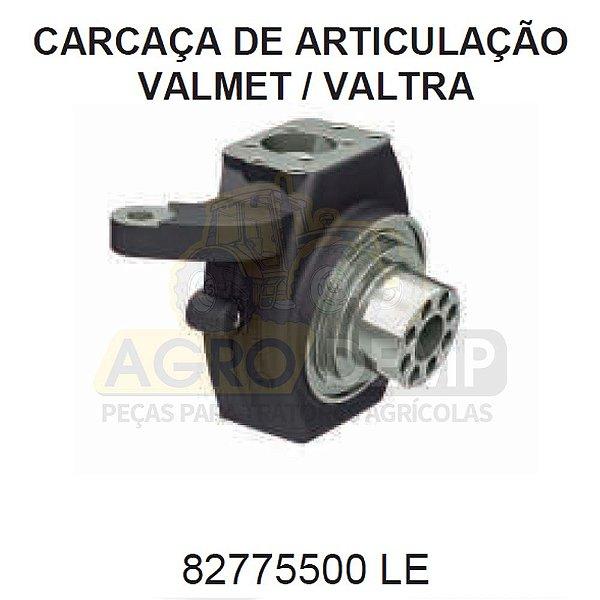 CARCAÇA ARTICULADORA LADO (ESQUERDO) - VALTRA / VALMET BH140 / BH145 / BH160 / BH165 / BH180 / BH185 / BM205 / BM85 / BM100 / 1280R / 1580 / 1780 (GERAÇÕES 1, 2 E HI) - 82775500
