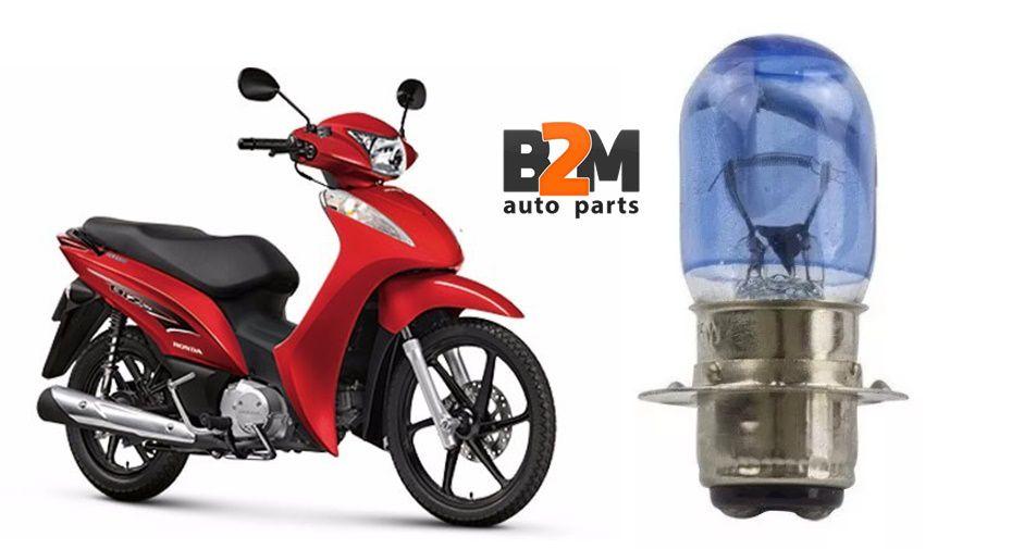 Lampada Farol Honda Biz 100 125 Crypton Neo Pop 100 4300k