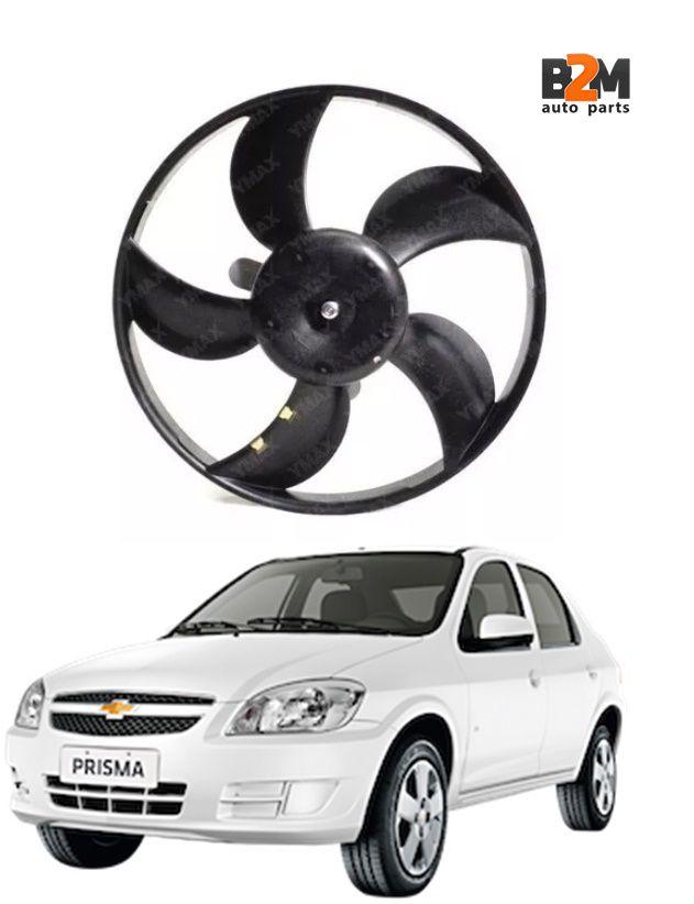 Eletroventilador Ventoinha Fiat Palio Siena Strada 46815898 / Gm Celta Prisma 2006/..  93337578