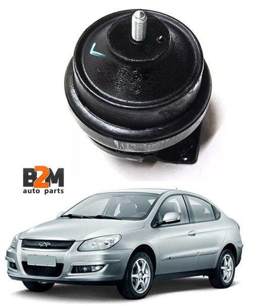 Coxim Dianteiro Motor | Chery Celer 1.5 2010/. A13-1001510fa