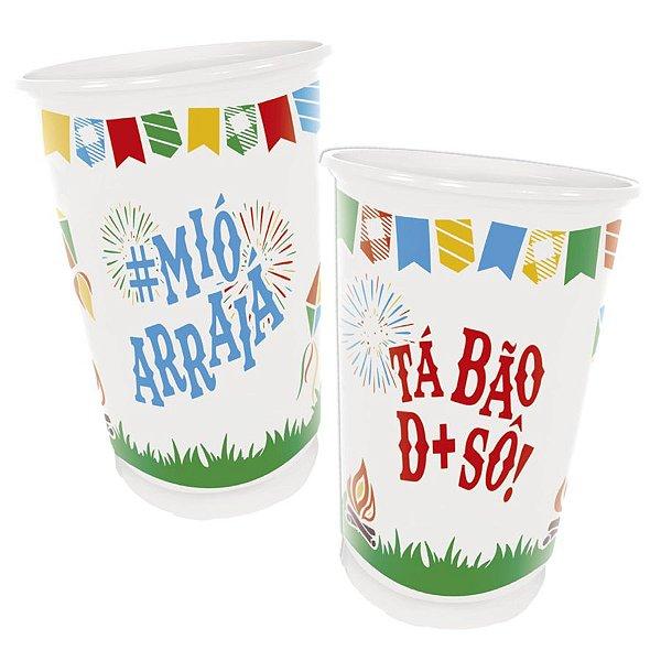 Copo de Plástico Branco Bão Demais Sô 300ml - 25 unidades - Kaixote - Rizzo Festas