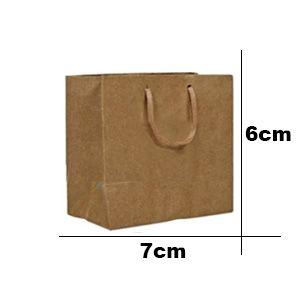 Sacola de Papel Com Alça de Cordão N°1 - 7x6x3cm - 10 Unidades - Rizzo Embalagens