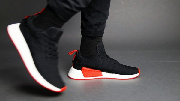 ADIDAS NMD R2 PRETO - Lions Outlet 5c4ff0defd778