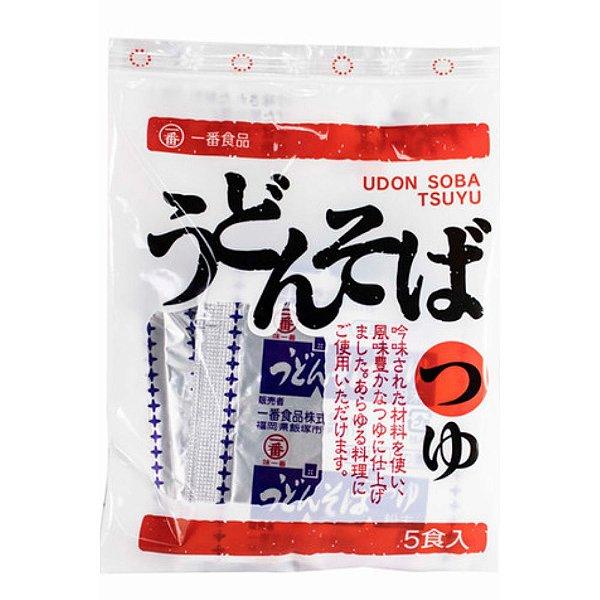 Udon Soba Soup em Pó 10gx5P Ichiban