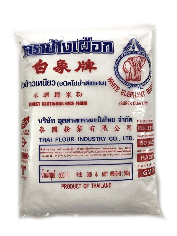 Farinha de Arroz Glutinoso Moti Gome 500g White Elephant Brand