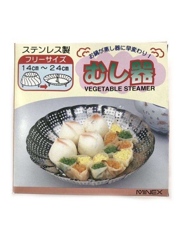 Base para Cozimento a Vapor - 14cm - Vegetable Steamer