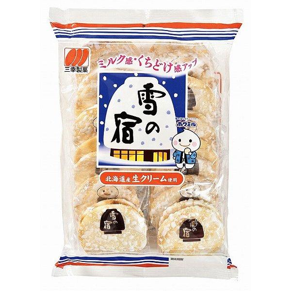 Biscoito de Arroz Sembei Yuki no Yado Sanko