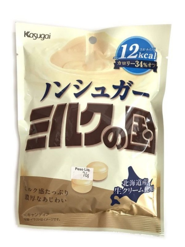 Bala Japonesa de Leite Sem Açúcar Kasugai Milk no Kuni