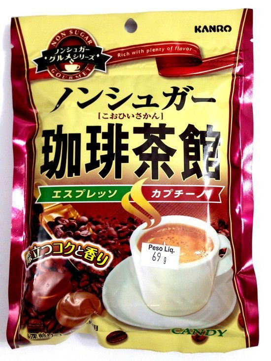 Bala Japonesa Expresso e Cappuccino Kanro - Sem Açúcar