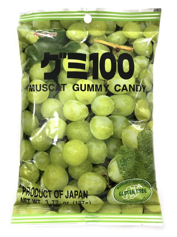 Bala Japonesa Mastigável Uva Verde Kasugai Gummy Candy