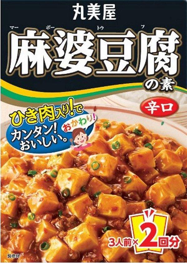 Mabo Tofu Molho Tempero para Tofu Karakuchi (Picante) Marumiya
