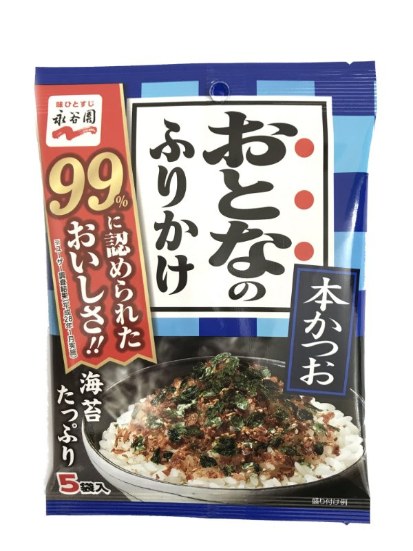 Furikake Otona 5 sachês Nagatanien Sabor Katsuo
