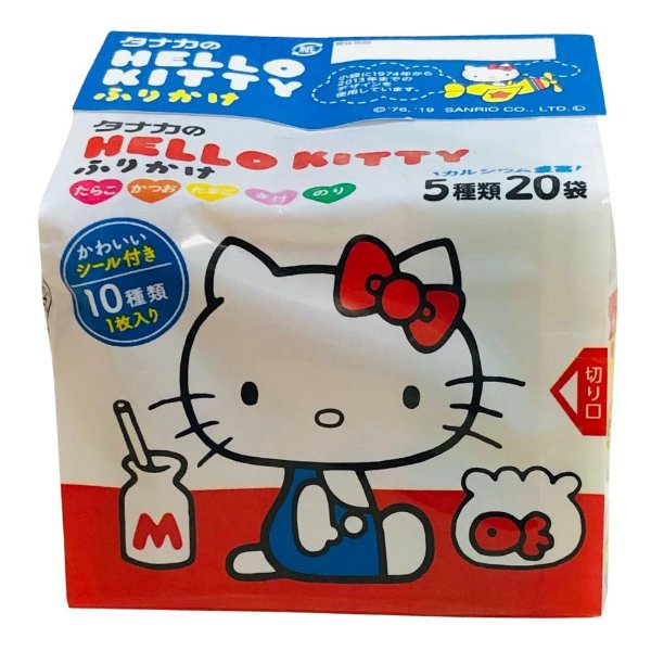 Furikake Pacote com 20 sachês Hello Kitty
