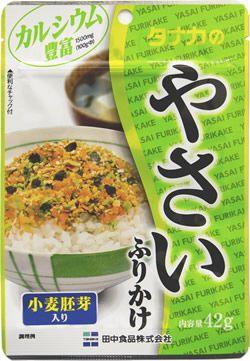 Furikake Tanaka Yasai (Legumes)