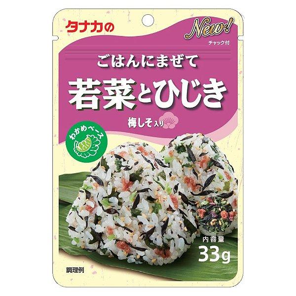 Gohan ni Mazete Tanaka Hijiki (Alga Marinha)