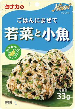 Gohan ni Mazete Tanaka Kosakana (Peixe)