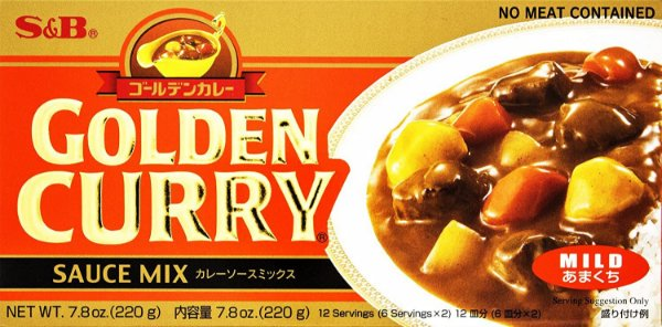 Golden Curry Amakuchi Suave 220g S&B
