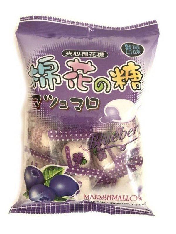 Marshmallow Recheado de Blueberry 100g Royal