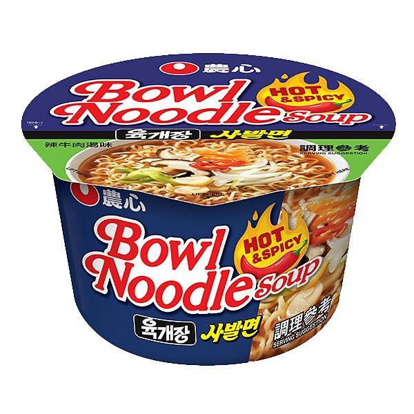 Macarrão Instantâneo em Copo Sabor Yuguejang Big Bowl Noodle Nongshim