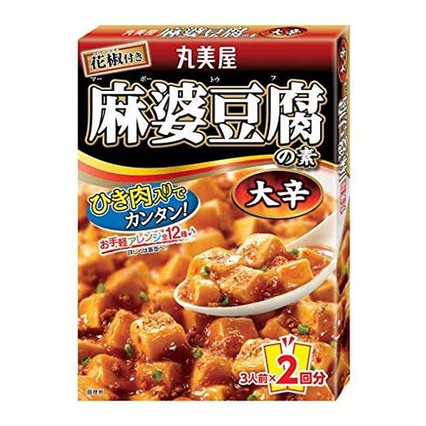 Mabo Tofu Molho Tempero para Tofu Ookara (Extra forte) Marumiya