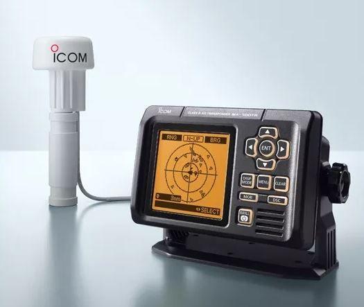 Icom Ma-500tr Transponder Ais Classe B Homologado Anatel