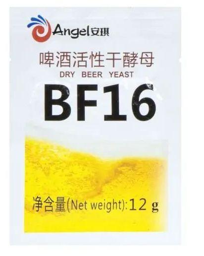 LEVEDURA ANGEL BF16 LAGER - 12 g