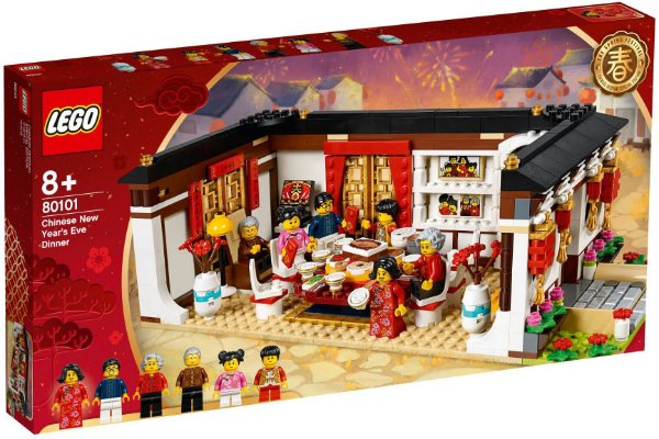 LEGO EXCLUSIVO 80101 CHINESE NEW YEAR'S EVER DINNER