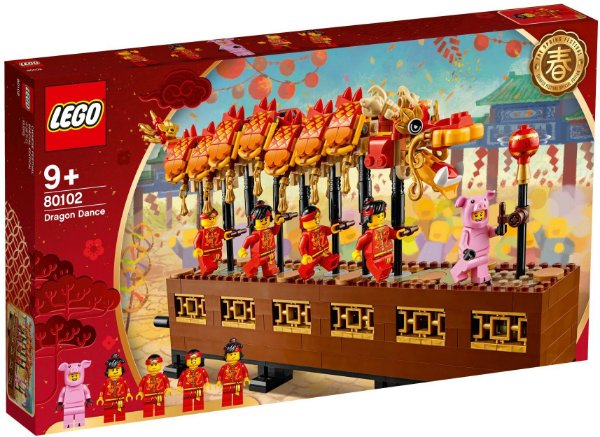LEGO EXCLUSIVO 80102 DRAGON DANCE