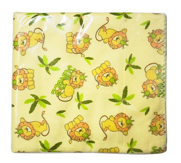 Cobertor Amarelo - Estampas Variadas - 70 cm X 90 cm - Carícia Baby - Ref.: 1616