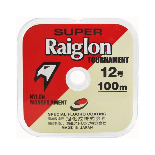 Linha Super Raiglon Branca 100m - 0.52mm