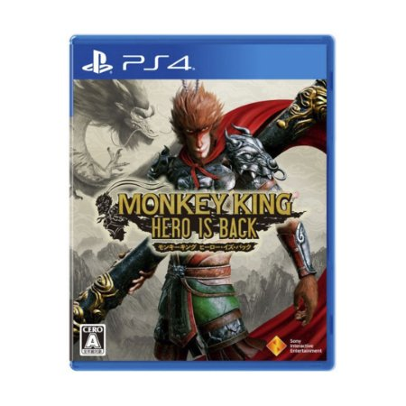 Jogo Monkey King: Hero is Back - PS4
