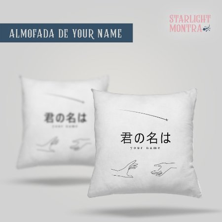 Almofada   Your Name