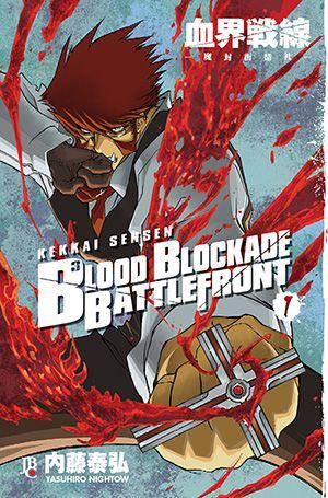 Blood Blockade Battlefront Vol. 1 - Pré-venda
